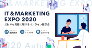 https://weblp.cloud-webexpo.com/visitor/marketing_expo2020